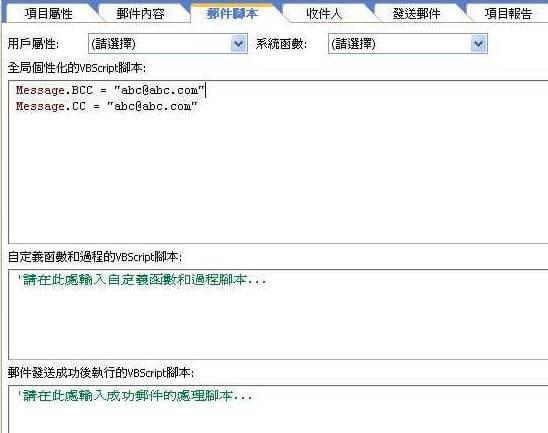 em-script