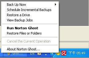 開啟 Norton Ghost