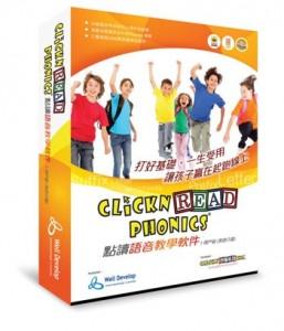 clicknread_1_user