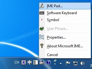 IME pad