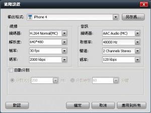 vcd-settings