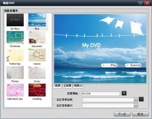 vcu-dvd