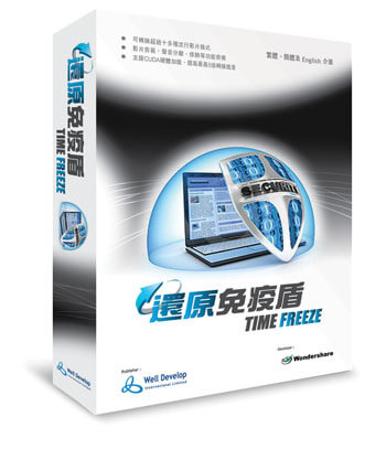 time_freeze_3b