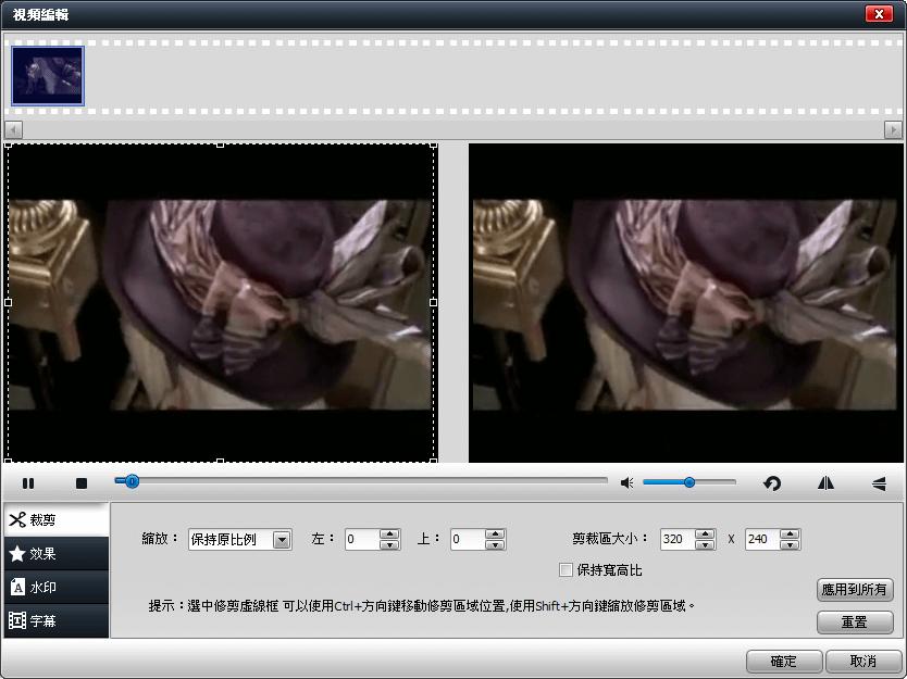 vcu-edit-1