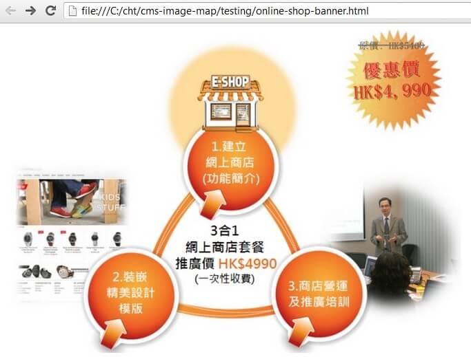 shop-html