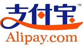 支付寶 Alipay