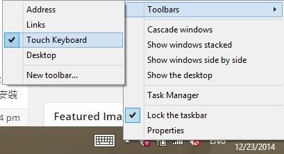 Windows 8.1 手寫