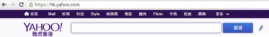 Yahoo SEO 優化