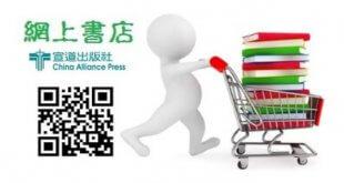 網上書店系統