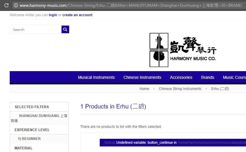 網店搜尋引擎優化-篩選商品