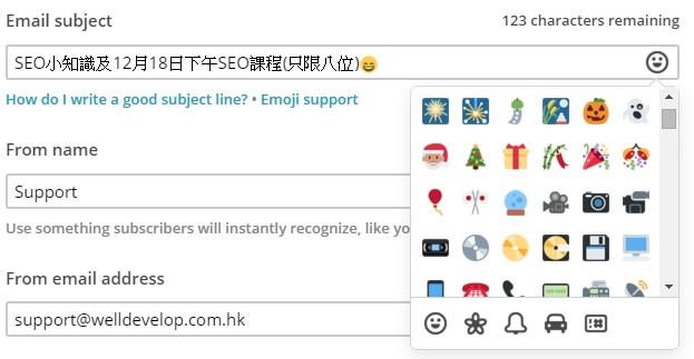mailchimp-emoji