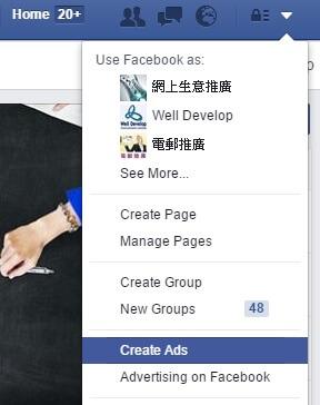 facebook-create-ad