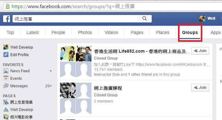 facebook-search-group