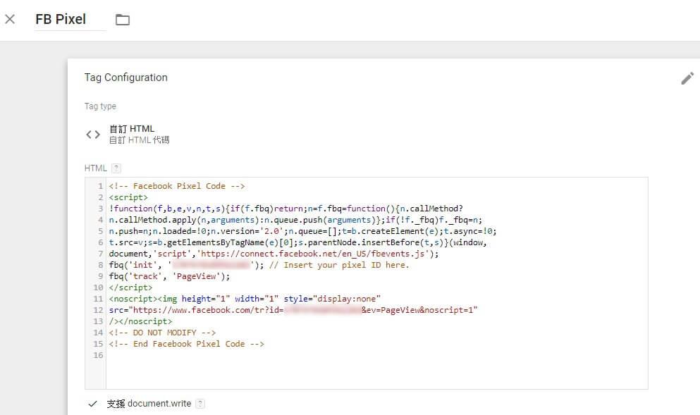 GTM-Pixel-Custom-HTML