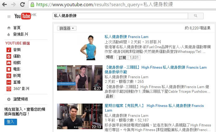 YouTube seo 優化