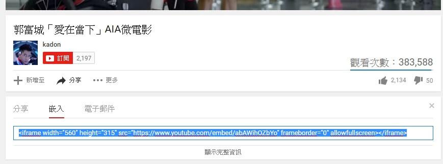 YouTube 宣傳片