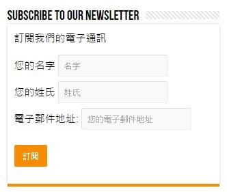newsletter-subscriber