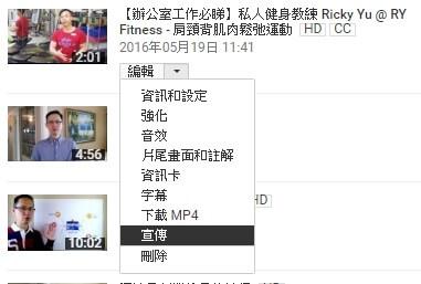youtube-ad3