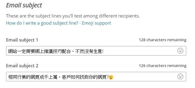 Mailchimp A/B 測試-電郵主題