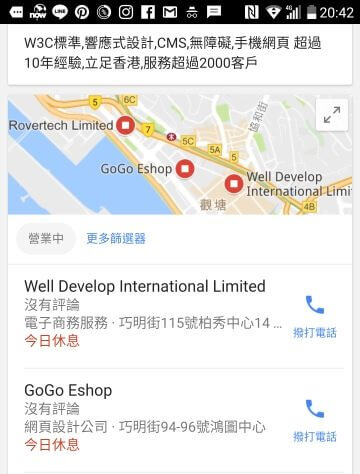 Google Map SEO