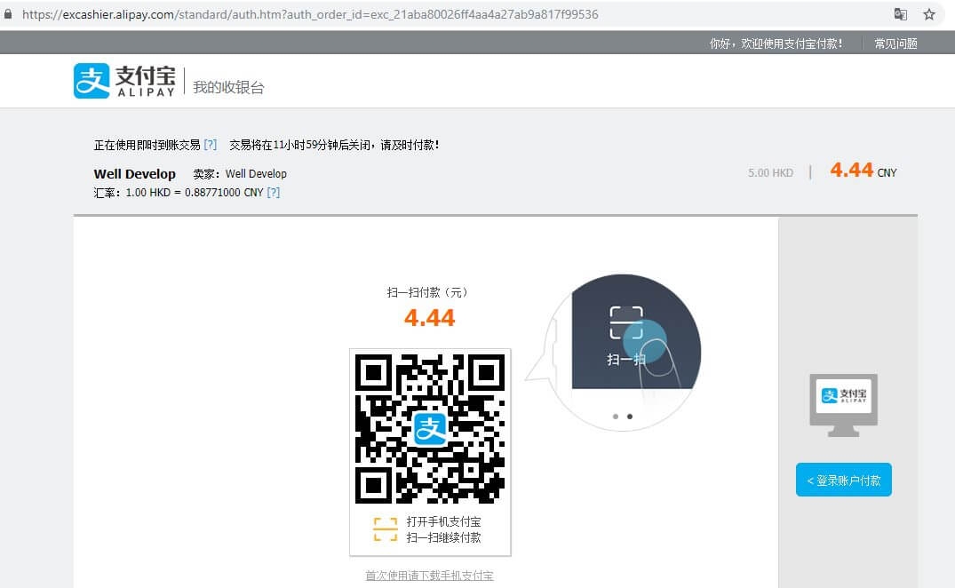 alipay via stripe
