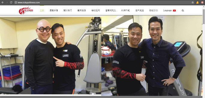 私人健身教練 個人品牌行銷