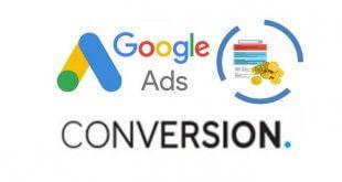 追蹤 Google 廣告