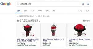 設置 Google 購物廣告 | 智能購物廣告,操作概念