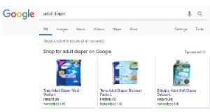 Google 購物廣告 | Product Listing Ad 產品列表廣告