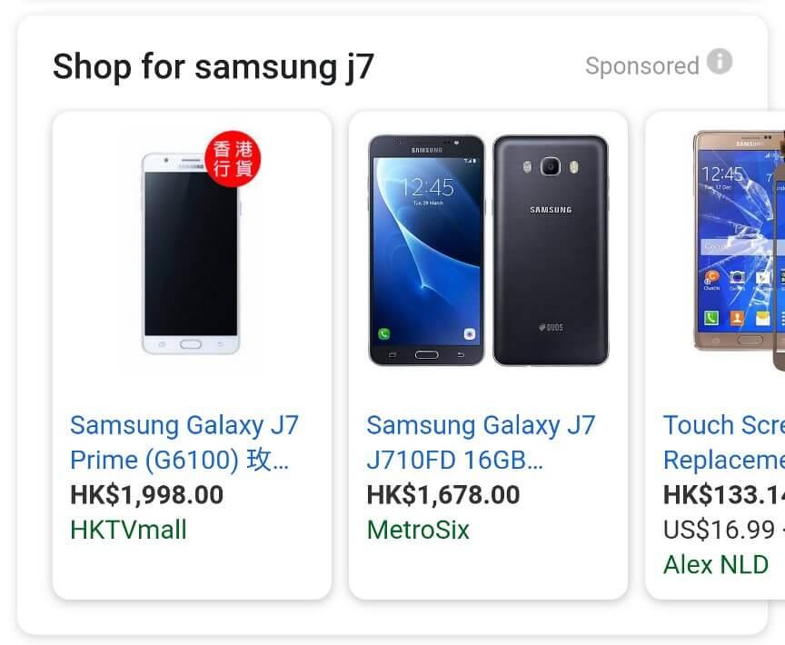 網上廣告 Google 購物廣告